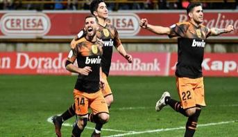 كأس ملك إسبانيا : فالنسيا ينجو من فخ ليونيسا ويبلغ ربع النهائي مع ريال مدريد