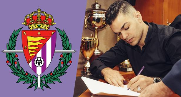 Championnat d'Espagne : Ben Arfa signe à Valladolid