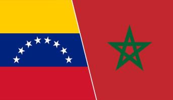 """Le Venezuela soutient """"une solution politique négociée"""" à la question du Sahara"""