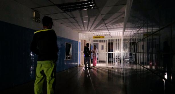 انقطاع التيار الكهربائي عن كراكاس ومناطق أخرى من فنزويلا