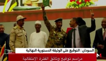 السودان .. التوقيع على الوثيقة الدستورية النهائية