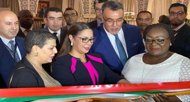 Franc succès pour la 2ème édition du «Village du Maroc»
