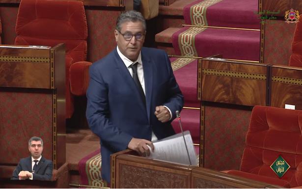 """البرلمان .. أخنوش يقدم تفاصيل """"الموسم الفلاحي الحالي"""""""