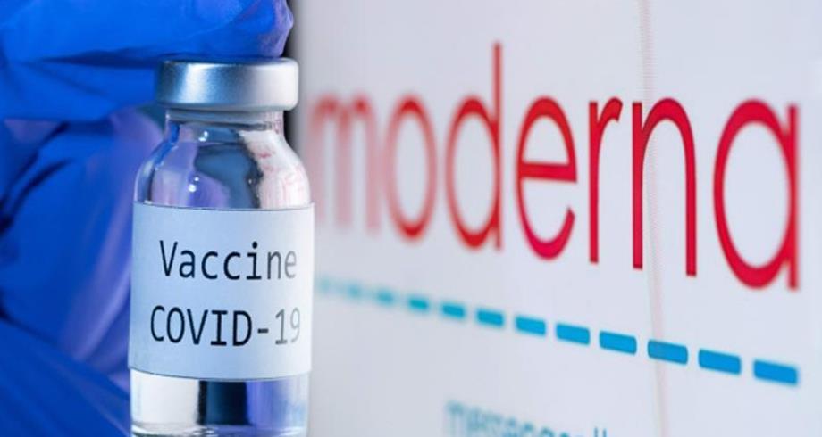 """الاتحاد الأوروبي يبرم اتفاقا مع """"موديرنا"""" للحصول على 300 مليون جرعة إضافية من كورونا"""