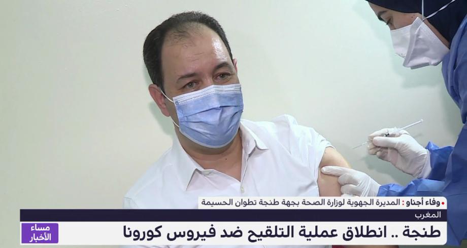 موفد ميدي 1 تيفي ينقل أجواء انطلاق عملية التلقيح ضد فيروس كورونا بمدينة طنجة