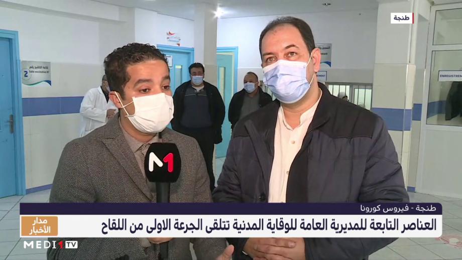 موفد ميدي1 تيفي يرصد أجواء حملة التلقيح ضد كوفيد 19 بالمركز الإستشفائي محمد الخامس بطنجة