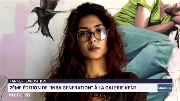 """Chronique culturelle: exposition en ligne à Mossoul sur """"Google arts et culture"""""""