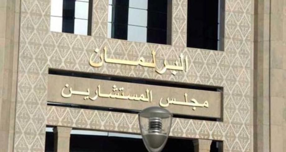التوقيع على بروتوكول تعاون لتسريع وتيرة إدماج اللغة الأمازيغية في أشغال مجلس المستشارين