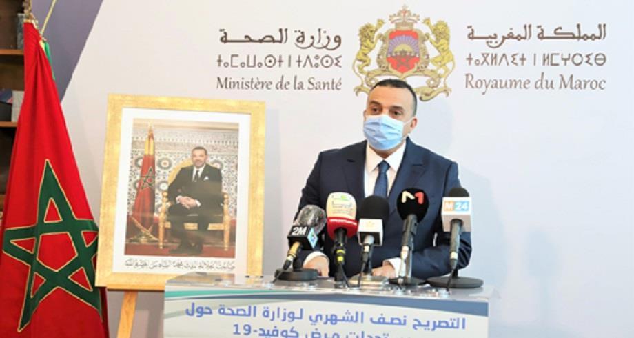 Covid-19: le taux de reproduction du virus au Maroc se stabilise à 0,84