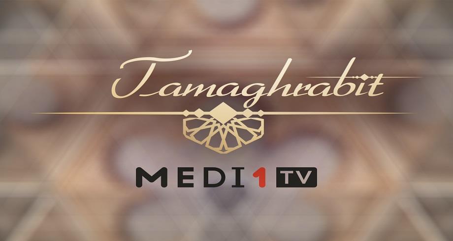 """""""Tamaghrabit"""": la composante juive dans la diversité culturelle du patrimoine marocain sur MEDI1 TV"""