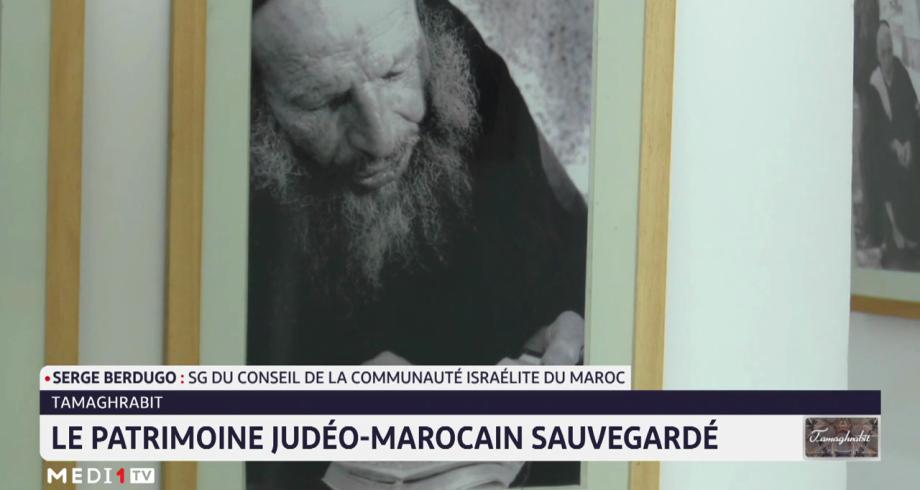 """Tamaghrabit"": sauvegarde du patrimoine judéo-marocain avec Serge Berdugo"