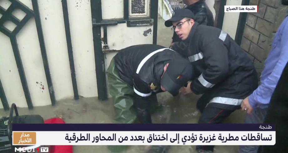 طنجة .. انتشال جثث 24 شخصا وإنقاذ 10 آخرين إثر حادث تسرب مياه الأمطار لوحدة صناعية سرية للنسيج