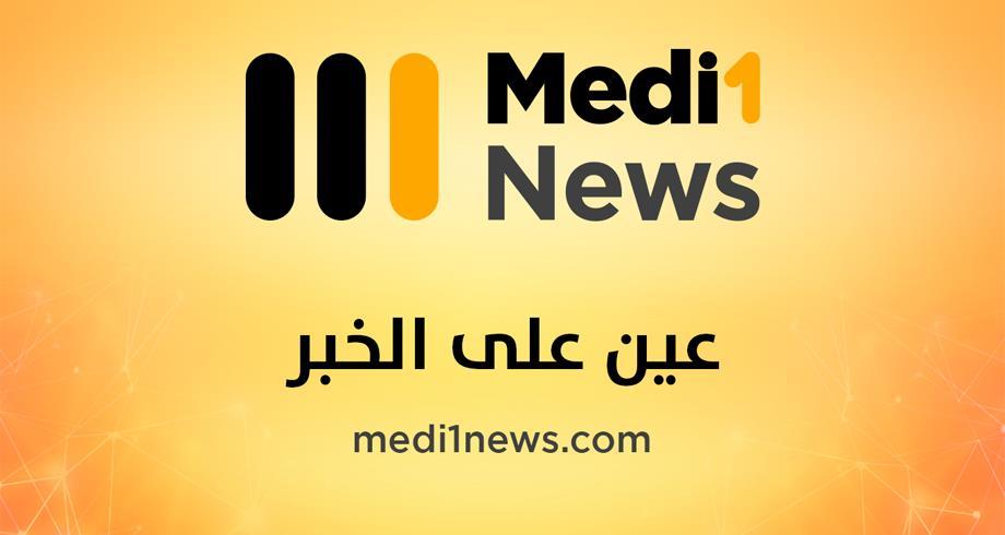 ميدي1 نيوز .. منصة إخبارية رقمية جديدة