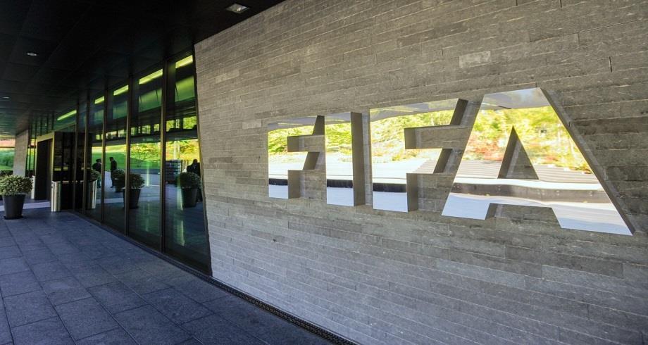 CHAN 2021: la FIFA rend hommage à la sélection nationale des joueurs locaux