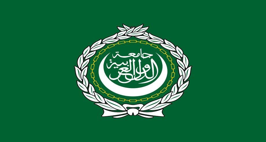 La Ligue arabe salue la décision du Roi Mohammed VI d'envoyer une aide médicale et humanitaire d'urgence au peuple palestinien