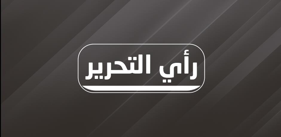 رأي التحرير: الصوت الحر لا يموت!