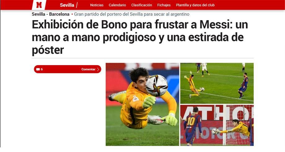 """Coupe du Roi d'Espagne: la presse espagnole met en avant la prestation """"impériale"""" de Yassine Bounou"""