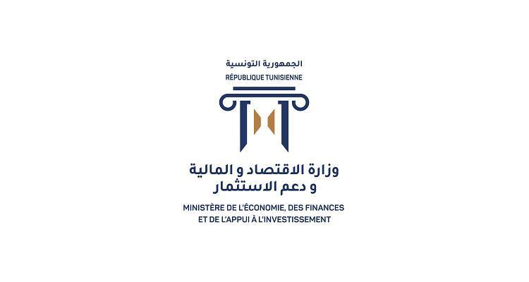 تونس.. تعبئة قرض مجمع بمبلغ 465 مليون دولار من 14 بنكا لفائدة الدولة