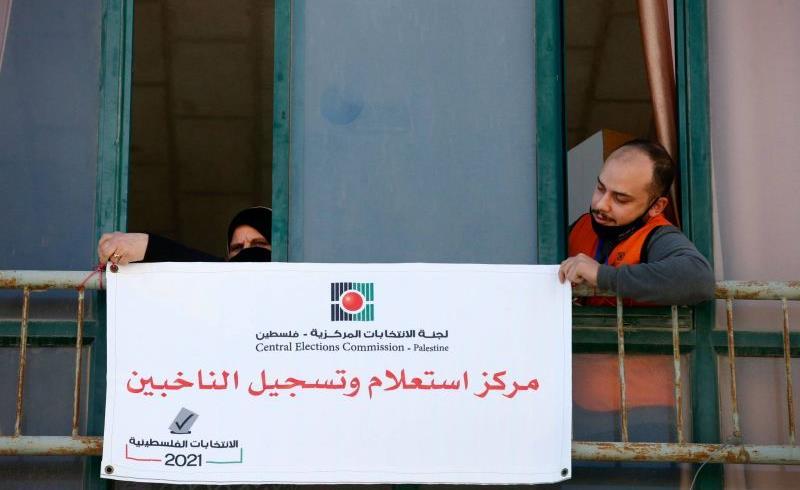 La Palestine se prépare à ses premières élections générales depuis quinze ans