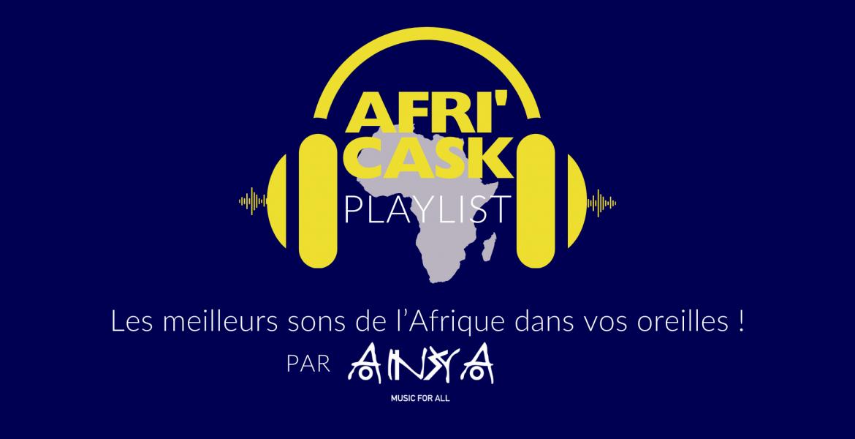"""أفري كاسك"""".. مشروع لتعزيز الحوار بين الشعوب الإفريقية عبر موسيقى القارة"""""""