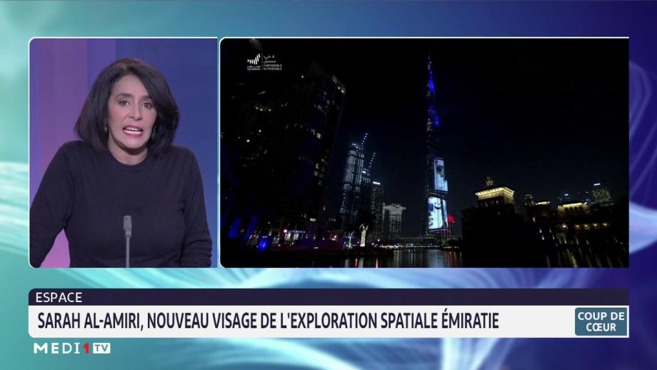 Coup de coeur: Sarah Al-Amiri, nouveau visage de l'exploration spatiale émiratie