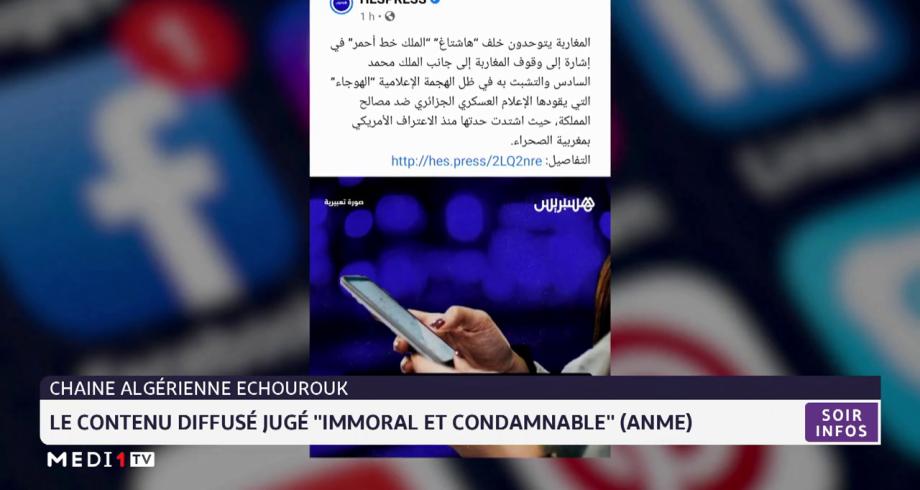 """Chaîne algérienne Echourouk: le contenu diffusé jugé """"immoral et condamnable"""" (ANME)"""