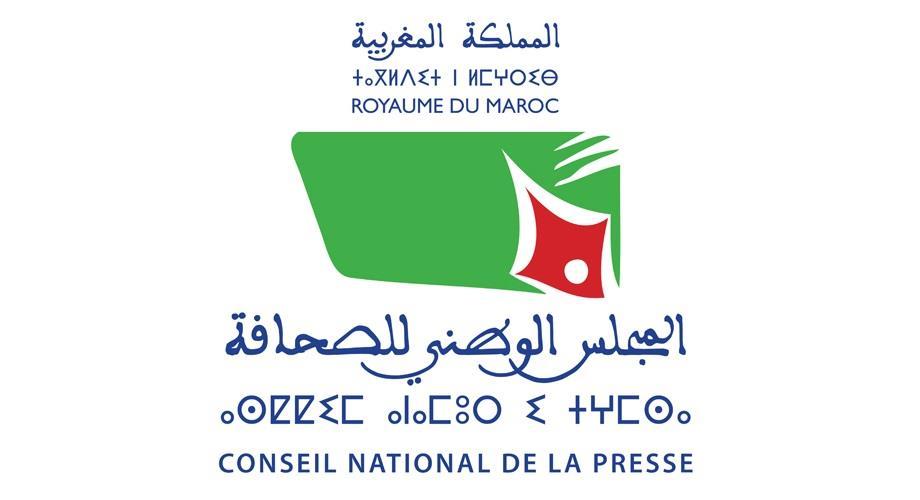 """المجلس الوطني للصحافة يدين انتهاكات قناة """"الشروق"""" الجزائرية لأخلاقيات الصحافة"""
