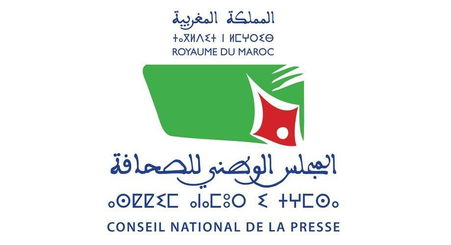 """Le CNP condamne la violation par la chaîne algérienne """"Echourouk"""" de l'éthique et de la déontologie de la presse"""