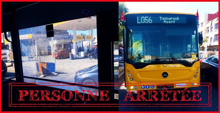 أمن البيضاء يوقف مخربي حافلات النقل الحضري الجديدة