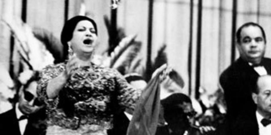 """Le choix de la rédaction:  À la découverte du podcast """"Vintage Arab"""""""