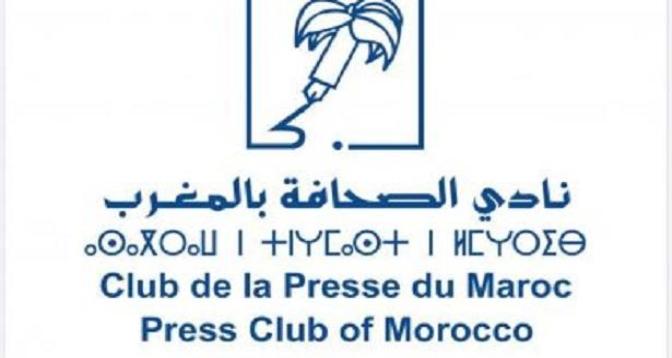 """نادي الصحافة بالمغرب يدين الانحطاط المهني والأخلاقي لقناة """"الشروق"""" الجزائرية"""