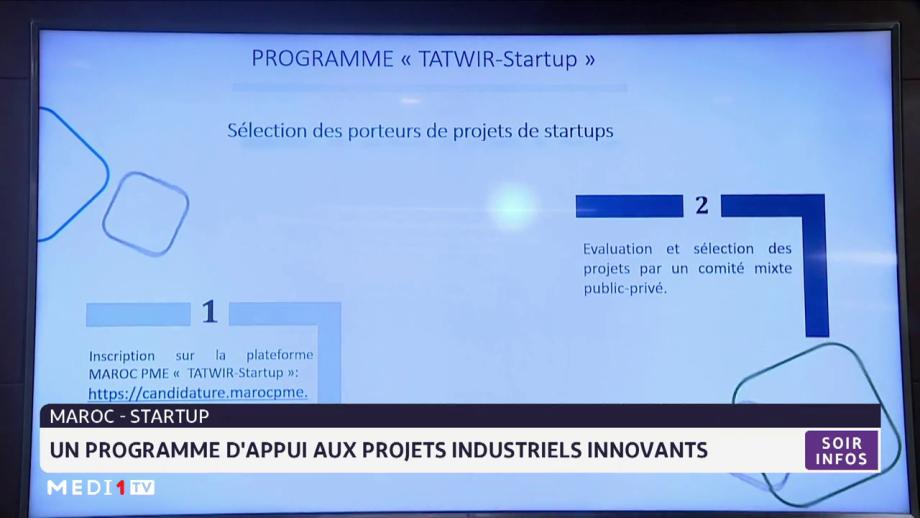 Startup: un programme d'appui aux projets industriels innovants