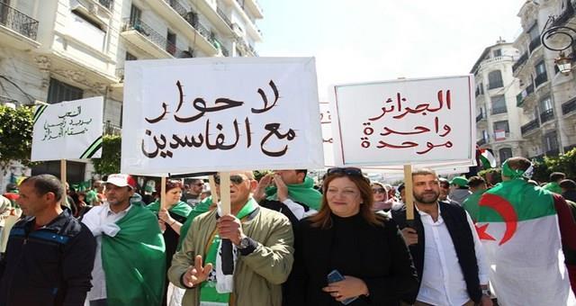 """ستة ائتلافات تدعو إلى """"تغيير جذري"""" بالجزائر"""