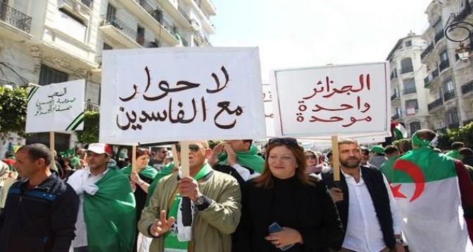 """""""الأهرام"""" : جائحة كورونا وغياب الرئيس زادت من حدة التخبط والاحتقان في الجزائر"""