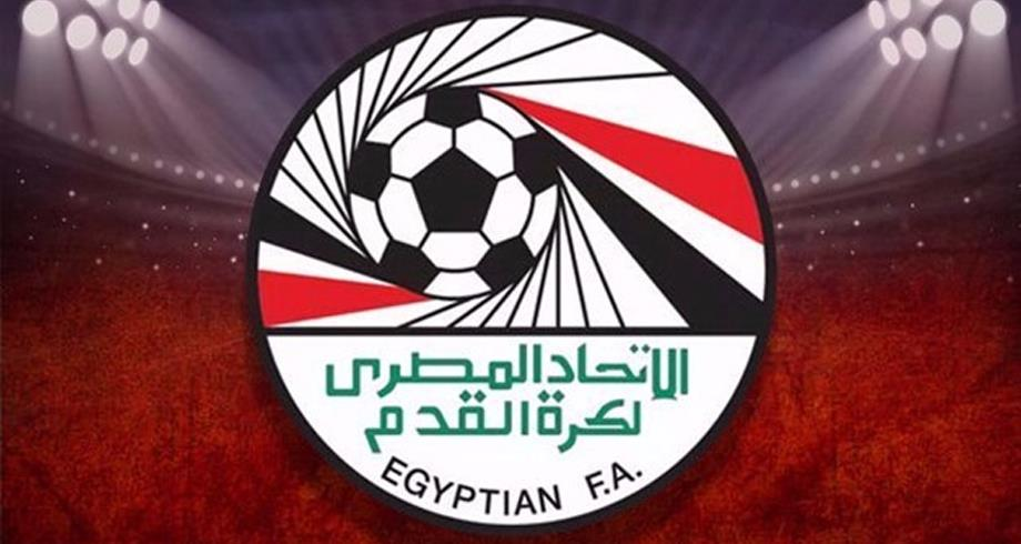 مصر تعتذر عن استضافة مباراة الوداد وكايزر في دوري الأبطال