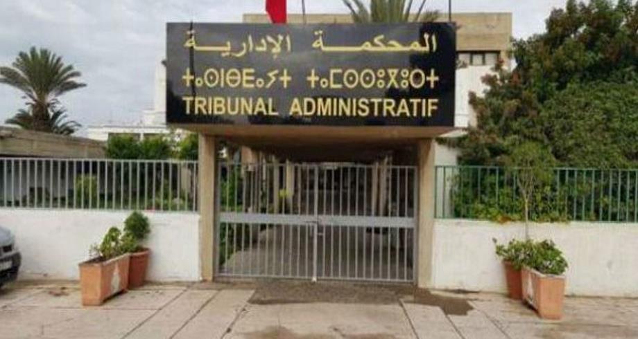 تعليق أشغال التهيئة الجارية بالمحكمة الإدارية بأكادير مؤقتا
