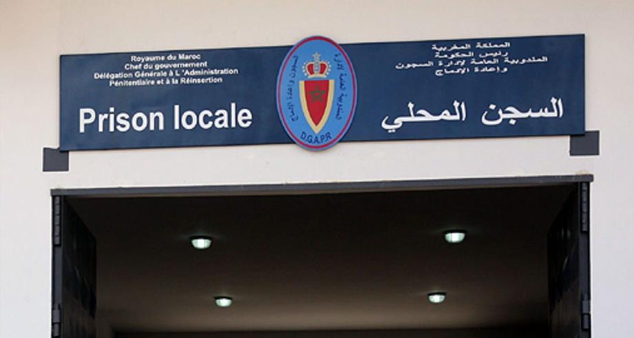 Prison de Nador 2: l'administration pénitentiaire dément les allégations de l'avocat d'un détenu