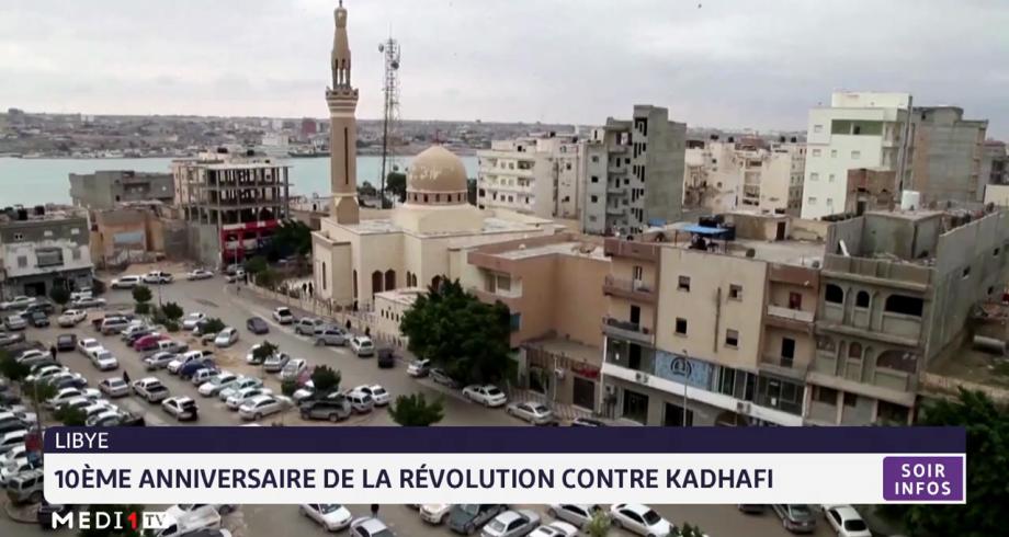 10e anniversaire de la révolution libyenne
