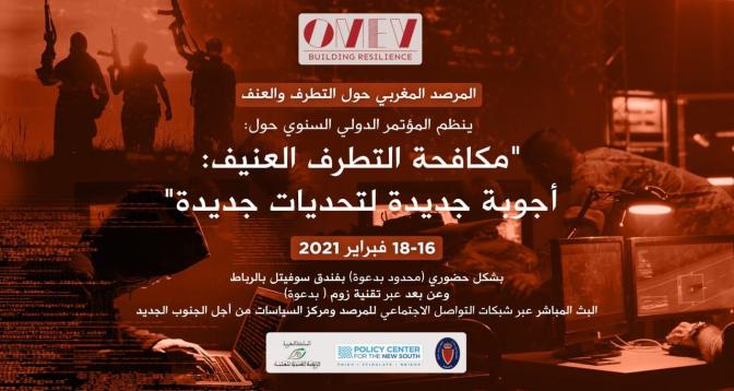 """الرباط .. تواصل أشغال المؤتمر الدولي السنوي حول """"مكافحة التطرف العنيف"""""""