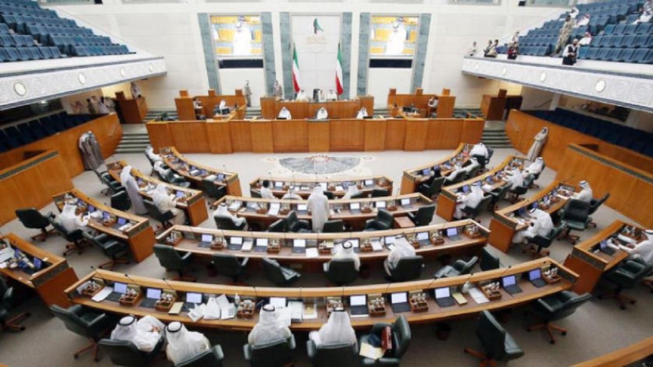 الكويت تعلق اجتماعات مجلس الأمة لمدة شهر
