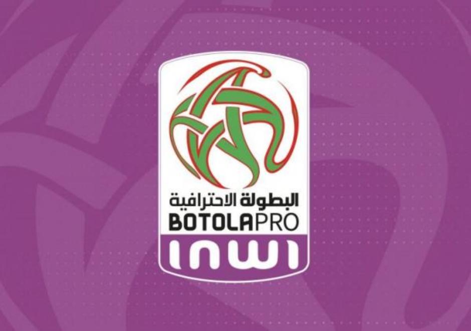البطولة الوطنية الاحترافية للقسم الثاني (الدورة ال11): البرنامج
