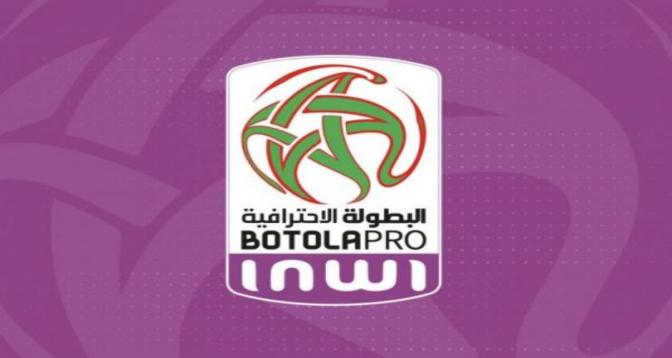 """البطولة الوطنية الاحترافية """"إنوي"""": سريع وادي زم يتعادل مع شباب المحمدية"""