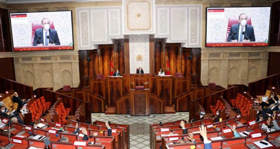 الدورة التشريعية الأولى لسنة 2021 .. المصادقة على 28 مشروع قانون بصفة نهائية