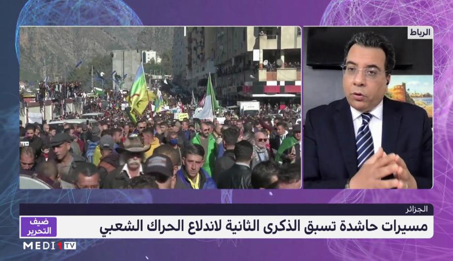 اسليمي : حراك الجزائر يحمل شعار التحول من دولة عسكرية إلى دولة مدنية