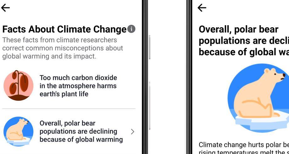 """""""فيسبوك"""" تتصدى للتضليل الإعلامي بشأن التغيرات المناخية"""