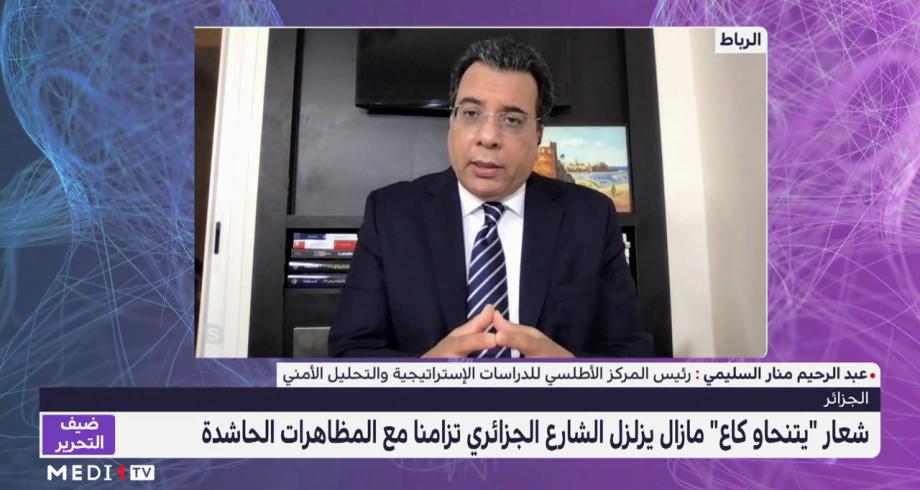 """اسليمي يحلل أبعاد شعارات الحراك الجزائري ويشرح معنى """"الدولة الصندوق"""""""