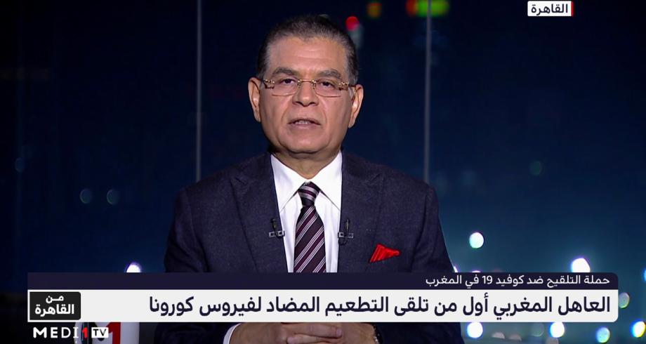 من القاهرة .. حملة التلقيح ضد كوفيد-19 في المغرب