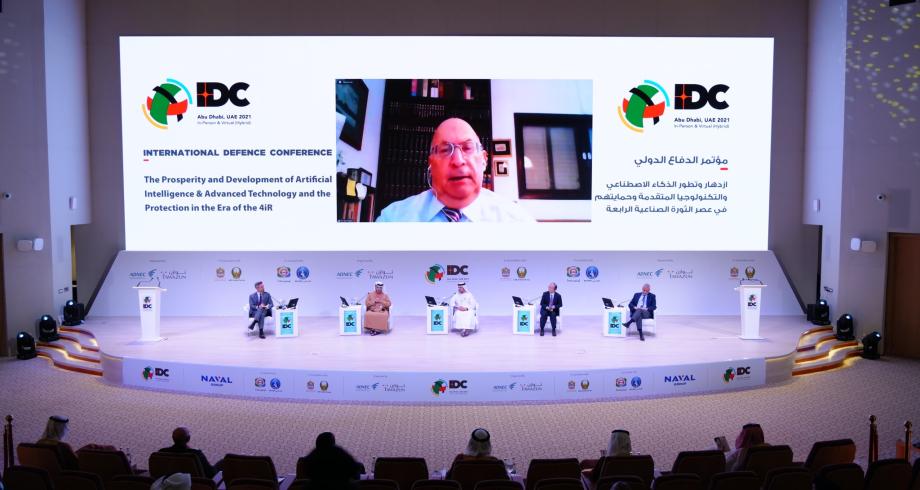 بمشاركة المغرب.. انعقاد مؤتمر الدفاع الدولي 2021 في أبوظبي