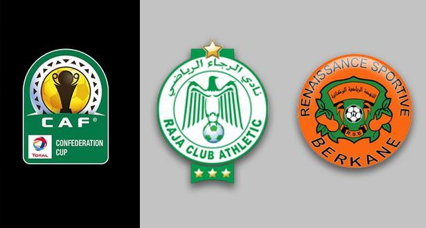 Coupe de la CAF: RS de Berkane et le Raja de Casablanca respectivement dans les groupes B et D