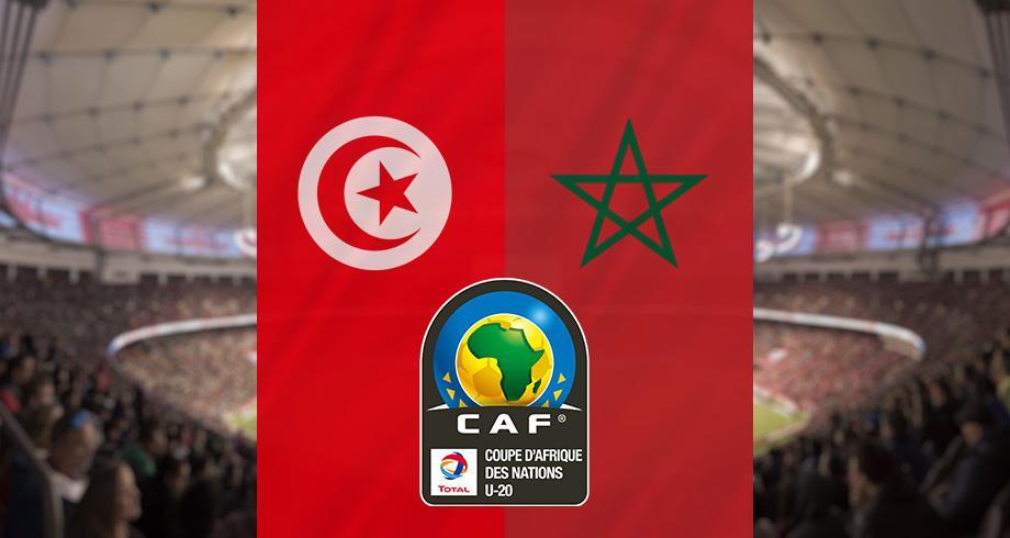 كأس إفريقيا للأمم لأقل من 20 سنة .. المغرب يواجه تونس في ربع النهائي